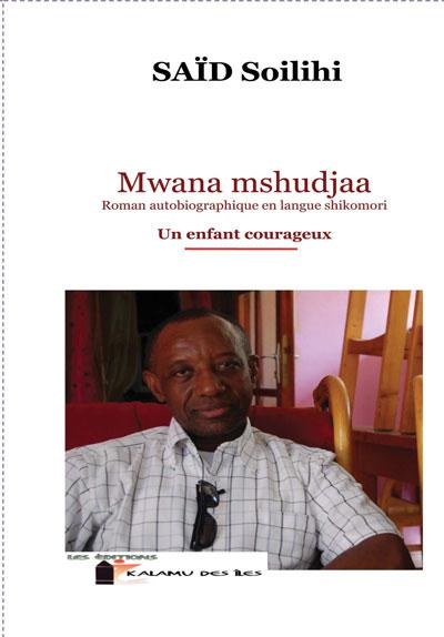 Saïd Soilihi, linguiste comorien et auteur de plusieurs ouvrages sur la langue comorienne.